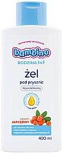 Düfte, Parfümerie und Kosmetik Duschgel für Kinder und Erwachsene mit Eberesche-Duft - Bambino Family