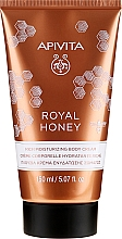 Düfte, Parfümerie und Kosmetik Reichhaltige und feuchtigkeitsspendende Körpercreme für trockene Haut mit Honig - Apivita Royal Honey Rich Moisturizing Body Cream