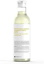Düfte, Parfümerie und Kosmetik Duschgel mit Hafermehl und Jojobaöl - Botanicapharma Gel