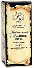 "Düfte, Parfümerie und Kosmetik Ätherisches Öl ""Muskatnuss"" - Aromatika"