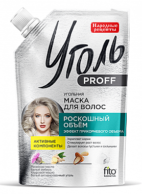 Haarmaske für mehr Volumen mit Aktivkohle - Fito Kosmetik Volksrezepte — Bild N1