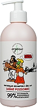 Düfte, Parfümerie und Kosmetik 2in1 Shampoo und Duschgel für Kinder mit Erdbeerduft Kajko und Kokosh  - 4Organic
