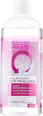 Mizellen-Reinigungswasser mit Hyaluronsäure - Eveline Cosmetics Facemed+ — Bild N1