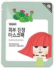 Düfte, Parfümerie und Kosmetik Beruhigende Tuchmaske für das Gesicht mit Kaktusfeigen-Extrakt - Yadah Soothing Mask