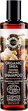 Düfte, Parfümerie und Kosmetik Reichhaltiges Shampoo mit Bio Sheabutter - Planeta Organica Organic Shea Natural Hair Shampoo