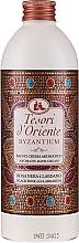 Düfte, Parfümerie und Kosmetik Tesori d`Oriente Byzantium Bath Cream - Badecreme