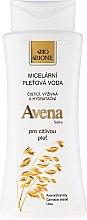 Düfte, Parfümerie und Kosmetik Mizellen-Reinigungswasser - Bione Cosmetics Avena Sativa Micellar Water