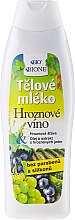 Düfte, Parfümerie und Kosmetik Schützende und feuchtigkeitsspendende Körperlotion - Bione Cosmetics Grape Wine Milk