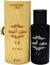 Düfte, Parfümerie und Kosmetik Rasasi Dhanal Oudh Jurrah - Eau de Parfum