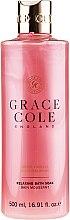 Düfte, Parfümerie und Kosmetik Entspannender Badeschaum mit Vanille und Sandelholz - Grace Cole Warm Vanilla & Sandalwood Relaxing Bath Soak