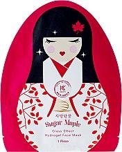 Düfte, Parfümerie und Kosmetik Glättende Hydorgel-Gesichtsmaske mit Zuckerhorn - Avon K-Beauty Sugar Maple Hydrogel Face Mask
