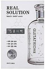 Düfte, Parfümerie und Kosmetik Gesichtsmaske - Missha Real Solution Tencel Sheet Mask Pure Whitening