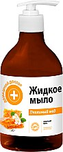 Düfte, Parfümerie und Kosmetik Flüssigseife Honig - Hausarzt
