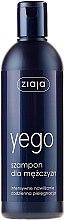 Düfte, Parfümerie und Kosmetik Shampoo für Männer, Tiefenreinigung und Erfrischung - Ziaja Shampoo for Men