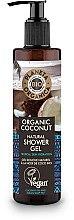 Düfte, Parfümerie und Kosmetik Feuchtigkeitsspendendes Duschgel mit Bio Kokosöl - Planeta Organica Organic Coconut Natural Shower Gel