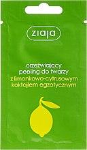 Düfte, Parfümerie und Kosmetik Gesichtspeeling - Ziaja Lime Facial Peeling Refreshing