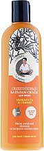 Düfte, Parfümerie und Kosmetik Haarspülung für mehr Volumen und Glanz mit Sanddornöl und Rosenwurzextrakt - Rezepte der Oma Agafja