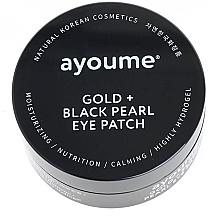 Düfte, Parfümerie und Kosmetik Augenpatches mit Gold und schwarzen Perlen - Ayoume Gold + Black Pearl Eye Patch