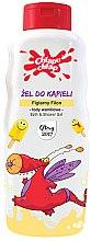 Düfte, Parfümerie und Kosmetik Kinderduschgel Vanilleeis - Chlapu Chlap Bath & Shower Gel
