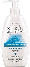 Düfte, Parfümerie und Kosmetik Geruchshemmendes Gel für die Intimhygiene mit Zaubernuss - Avon Simply Delicate