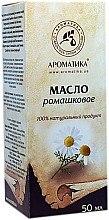 Natürliches Kamillenöl - Aromatika — Bild N4