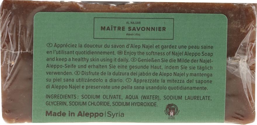 Aleppo-Seife mit 4% Olivenöl - Najel 4% Aleppo Soap — Bild N2