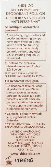 Deo Roll-on Antitranspirant - Shiseido Anti-Perspirant Deodorant Roll-On  — Bild N4