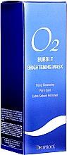Düfte, Parfümerie und Kosmetik Aufhellende erfrischende und porenverengende Sauerstoff-Gesichtsmaske - Deoproce O2 Bubble Brightening Mask