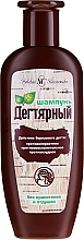 Düfte, Parfümerie und Kosmetik Anti-Schuppen Shampoo mit Birkenpech - Neva Kosmetik