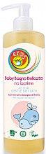 Düfte, Parfümerie und Kosmetik Baby Badeschaum für Gesicht und Körper - Ekos Baby