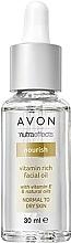 Düfte, Parfümerie und Kosmetik Nährendes Gesichtsöl mit Vitamin E und natürlichen Ölen für normale bis trockene Haut - Avon Nutra Effects Vitamin Rich Facial Oil