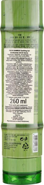 Beruhigendes Körpergel mit 99% Bambusextrakt - The Saem Fresh Bamboo Soothing Gel 99% — Bild N2