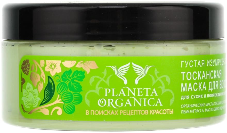 Smaragdgrüne toskanische Maske für trockenes und strapaziertes Haar - Planeta Organica Toscana Hair Mask — Bild N4