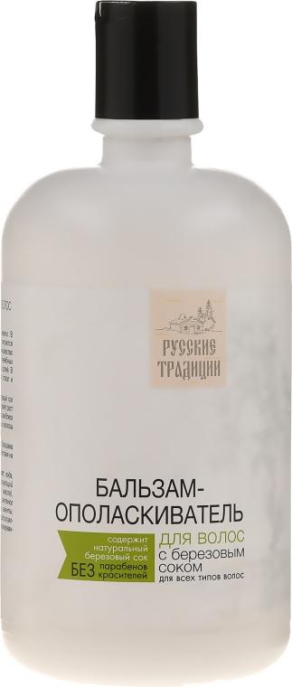 Haarspülung für alle Haartypen mit Birkensaft - Russische Traditionen Hair Balm — Bild N1