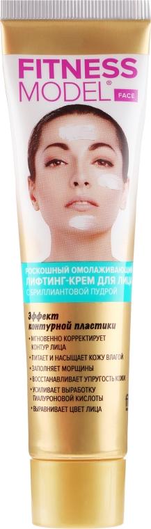 Verjüngende Liftingcreme für das Gesicht mit Diamantpulver - Fito Kosmetik Fitness Model — Bild N2