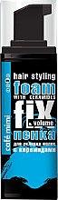 Düfte, Parfümerie und Kosmetik Haarschaum für mehr Volumen mit Ceramiden - Cafe Mimi Hair Styling Foam