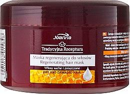Regenerierende Haarmaske - Joanna Honey Milk Proteins Regenerating Hair Mask — Bild N2