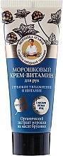 Düfte, Parfümerie und Kosmetik Vitamin-Handcreme mit Moltebeerextrakt - Rezepte der Oma Agafja Cloudberry Hand Cream-Vitamin