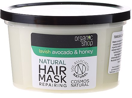 Avocado Honig Haarmaske - Organic Shop Organic Avocado and Honey Hair Mask — Bild N3