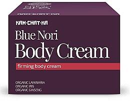 Düfte, Parfümerie und Kosmetik Regenerierende Körpercreme - Natura Siberica Fresh Spa Kam-Chat-Ka Blue Nori Body Cream