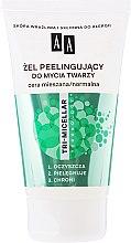 Düfte, Parfümerie und Kosmetik Gesichtsgel - AA Cosmetics Tri-Micellar