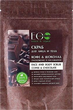 """Körper- und Gesichtspeeling """"Kaffee und Schokolade"""" - ECO Laboratorie Face And Body Scrub Coffee & Chocolate — Bild N3"""