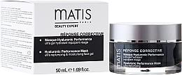 Düfte, Parfümerie und Kosmetik Gel-Maske für das Gesicht mit Hyaluronsäure - Matis Paris Reponse Corrective Hyaluronic Performance Mask