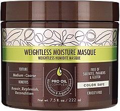 Düfte, Parfümerie und Kosmetik Feuchtigkeitsmaske für dünnes Haar - Macadamia Professional Natural Oil Weightless Moisture Masque