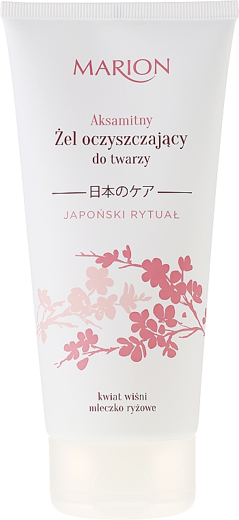 Gesichtsreinigungsgel - Marion Japanese Ritual Velvet Cleansing Gel For Face