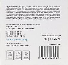 Bio fechtigkeitsspendende Nachtcreme - Organic Life Dermocosmetics Aqua Virtualle Moisturising Night Cream — Bild N3