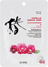 Düfte, Parfümerie und Kosmetik Tuchmaske für das Gesicht mit Kamelie - Mitomo Camellia Essence Mask