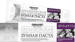 """Düfte, Parfümerie und Kosmetik Zahnpasta """"Night and Day"""" - Organic People"""