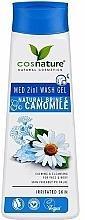 Düfte, Parfümerie und Kosmetik Duschgel mit Meersalz und Kamille - Cosnature Med Shower Gel 2 In 1 Marine Salt & Chamomile