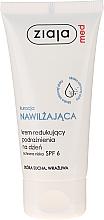 Tagescreme für trockene und empfindliche Haut - Ziaja Med Moisturizing Soothing Day Cream Hypoallerenic — Bild N2